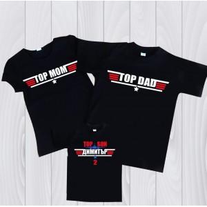 Семейни тениски Top Dad, Top Mom