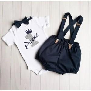 Детски панталонки с тиранти и папионка и персонализирано боди