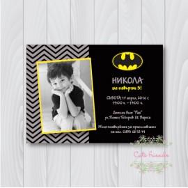 Покана за рожден ден Батман