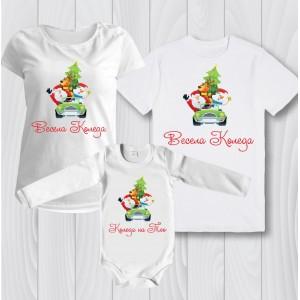Семейни тениски Весела Коледа