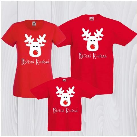 Коледен комплект елени в червено