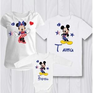 Комплект персонализирани тениски  Мини маус
