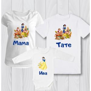 Семейни тениски Снежанка и седемте джуджета