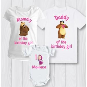 Семейни тениски Маша и мечока