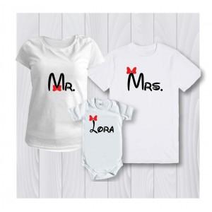 Комплект персонализирана тениска за мама , татко и дете