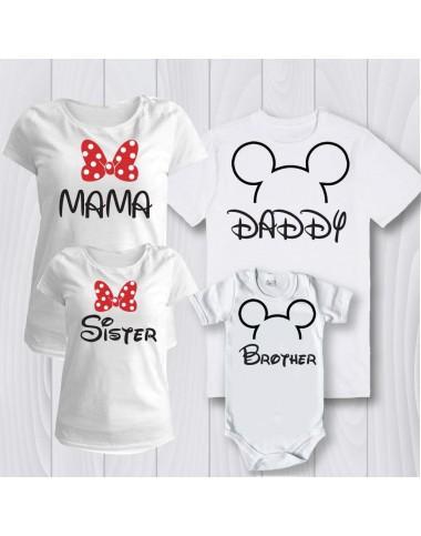 Комплект персонализирани тениски за цялото семейство