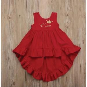 Персонализирана червена рокля