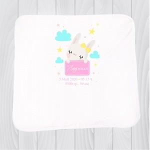 Памучно одеяло Зайче 80/80 см.