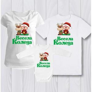 Комплект за цялото семейство Весела Коледа