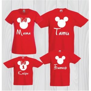 Персонализирани тениски Мини маус