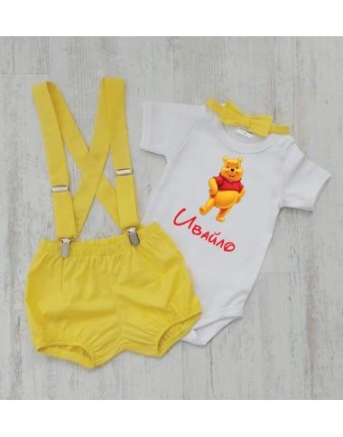 Бебешки панталонки с тиранти и папионка  Мечо пух